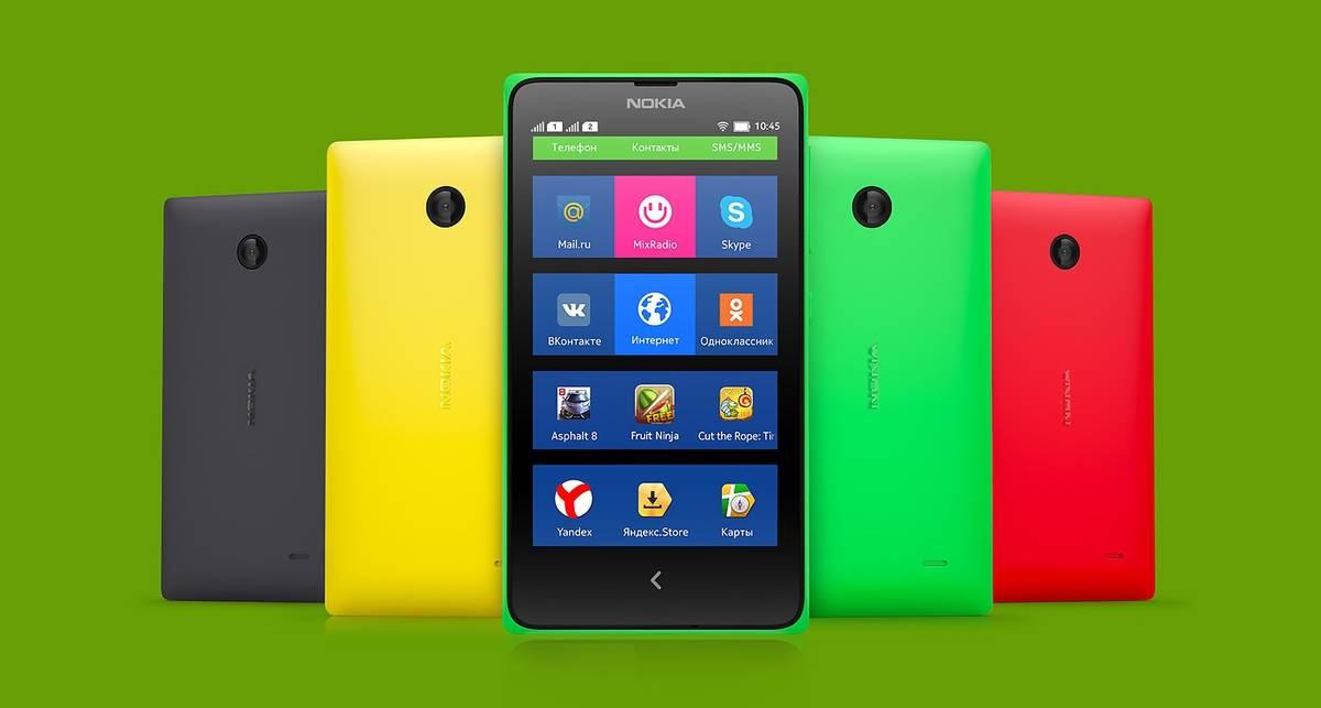 Nokia X с поддержкой приложений Android в продаже