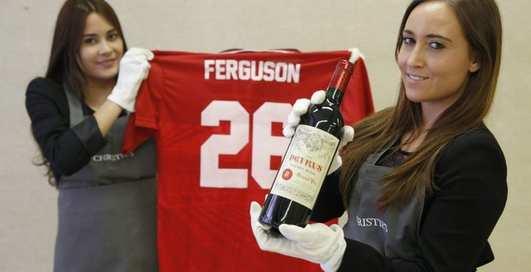Алекс Фергюсон распродает коллекцию вина