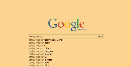 Японки перестанут изменять благодаря Google
