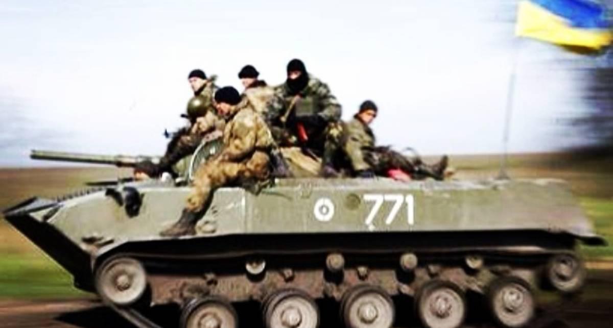 Instagram-снимки Министерства обороны Украины