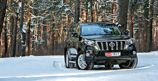 Тест-драйв Toyota Land Cruiser Prado: все включено