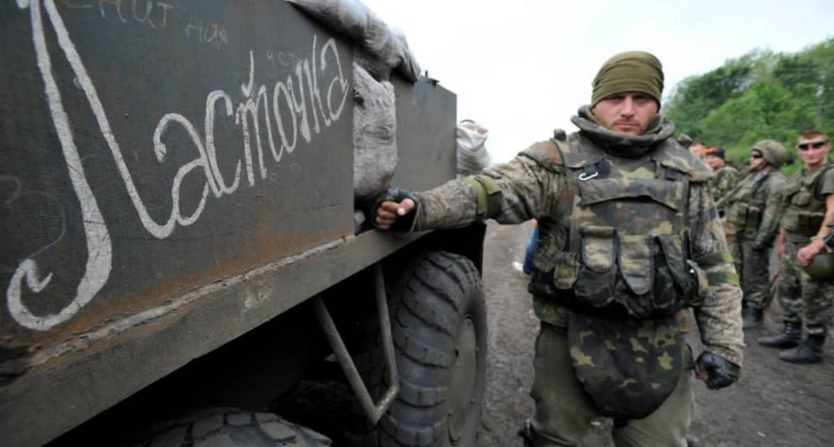 Смотри, как наши парни воюют на Донбассе