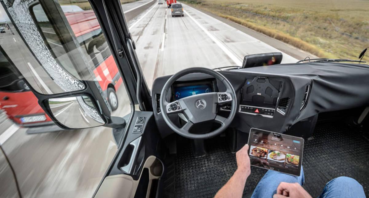 Марка Mercedes-Benz выпустила грузовик с автопилотом