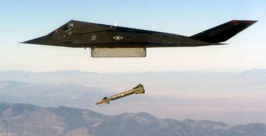 Американцы показали бомбардировщик-трансформер