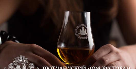 Дегустация «Времена года» в Whisky Corner, часть 2