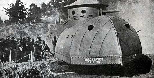 Стальные уродины: 5 самых некрасивых танков
