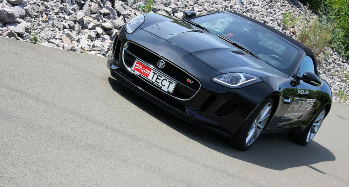 Тест-драйв Jaguar F-Type S Convertible