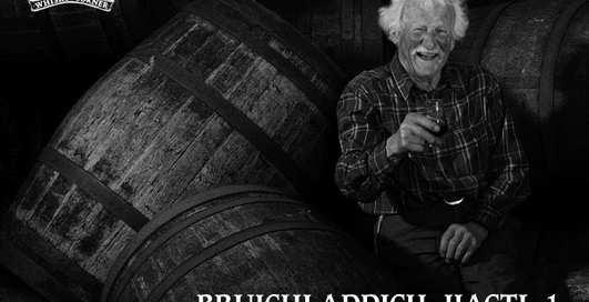 Дегустация Bruichladdich: часть 1 в Whisky Corner