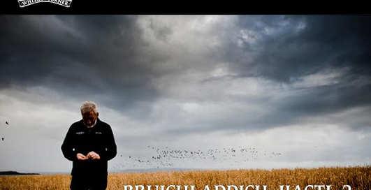 Дегустация Bruichladdich: часть 2 в Whisky Corner