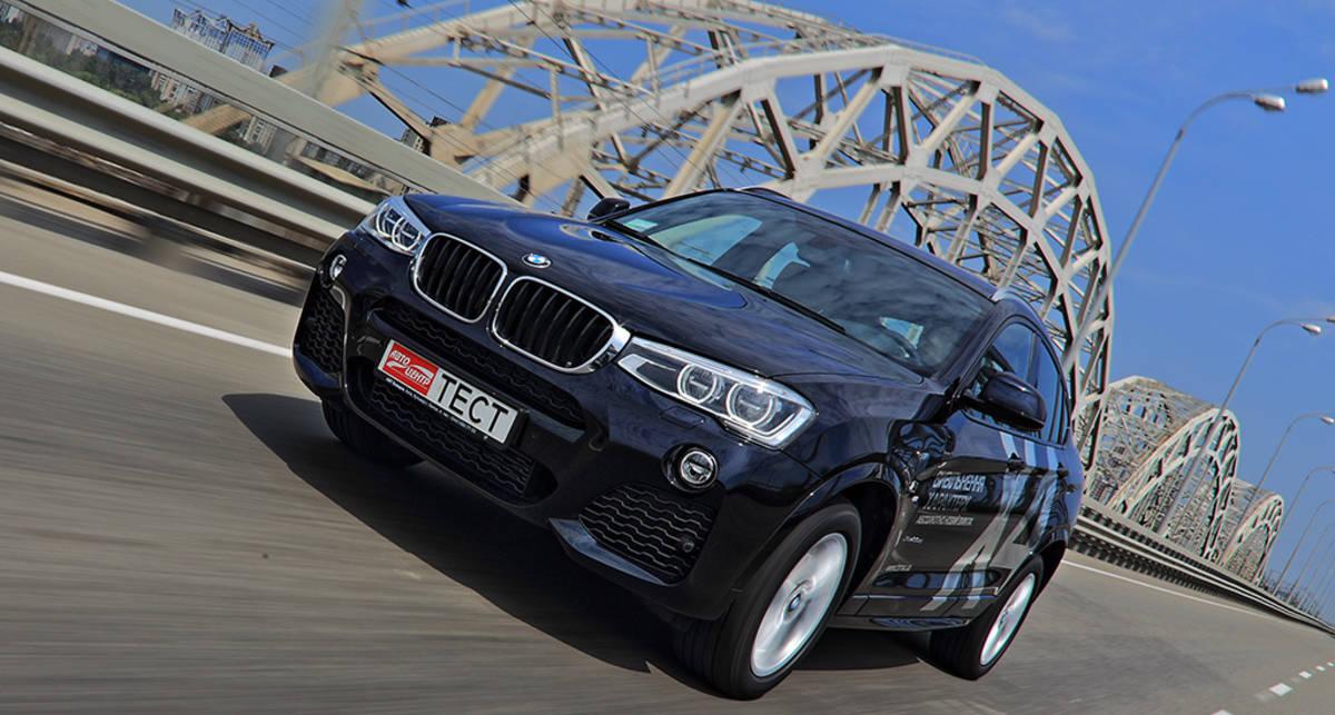 Тест-драйв BMW X4: стильный малый