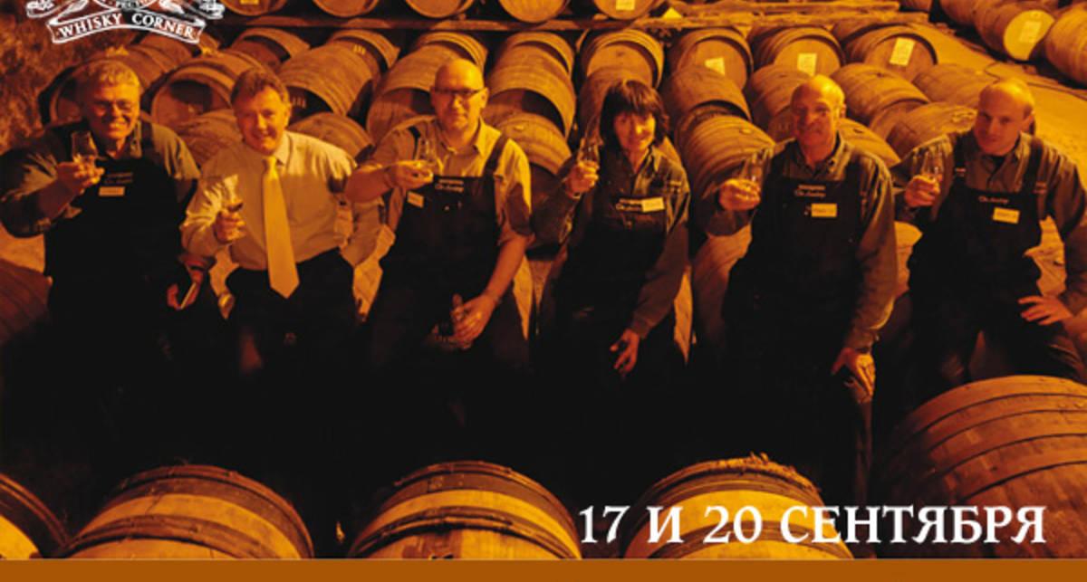 Дегустация в Whisky Corner: Murray McDavid, ч. 1