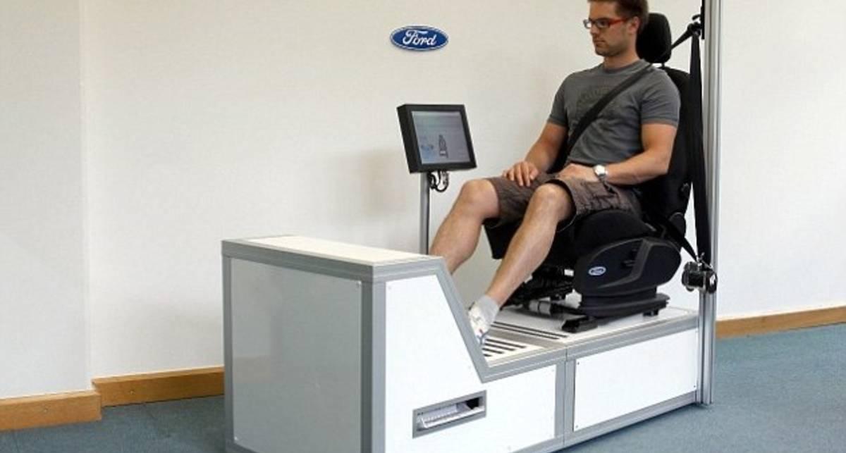Ford придумали водительское кресло для сердечников