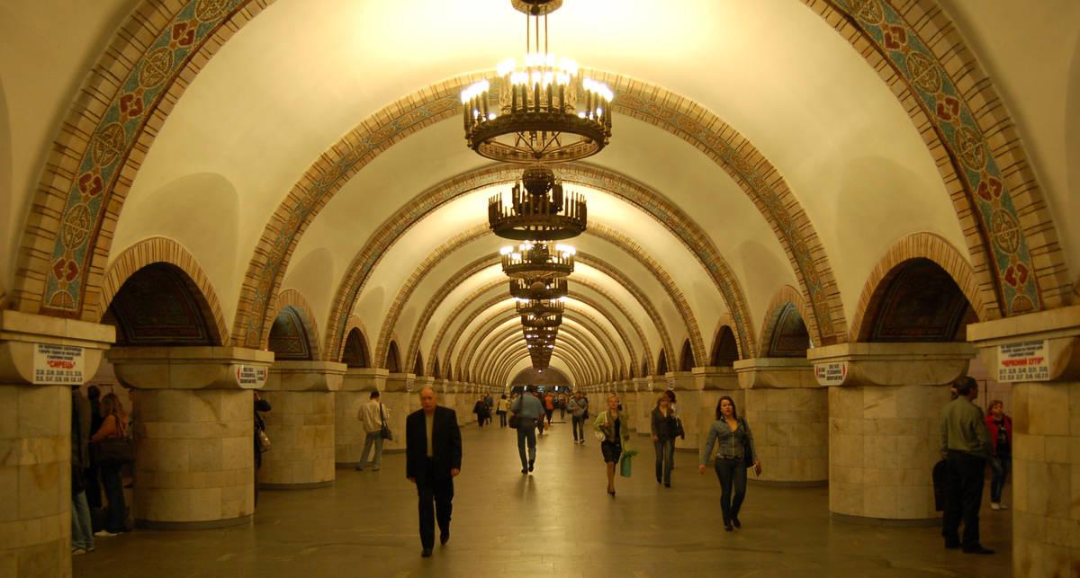 Самое красивое или 10 тайн о Киевском метрополитене