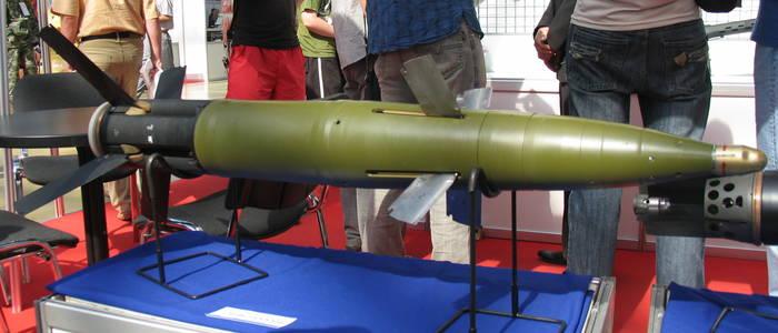 """""""Квітник"""". Высокоточный снаряд с лазерным полуактивным самонаведением."""