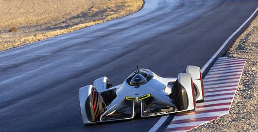 Колеса Gran Turismo: 9 лучших футуристических авто