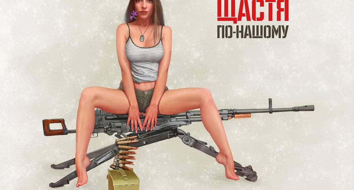 Отечественная эротика: ТОП фото украинских красавиц