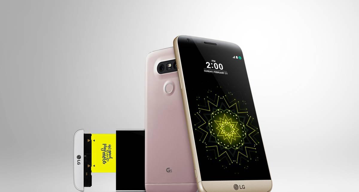 LG представила первый модульный смартфон G5