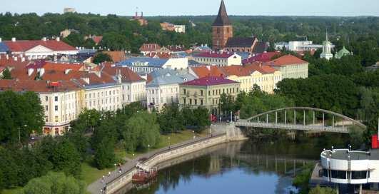 """Европейские """"дешевки"""": пять самых недорогих городов"""