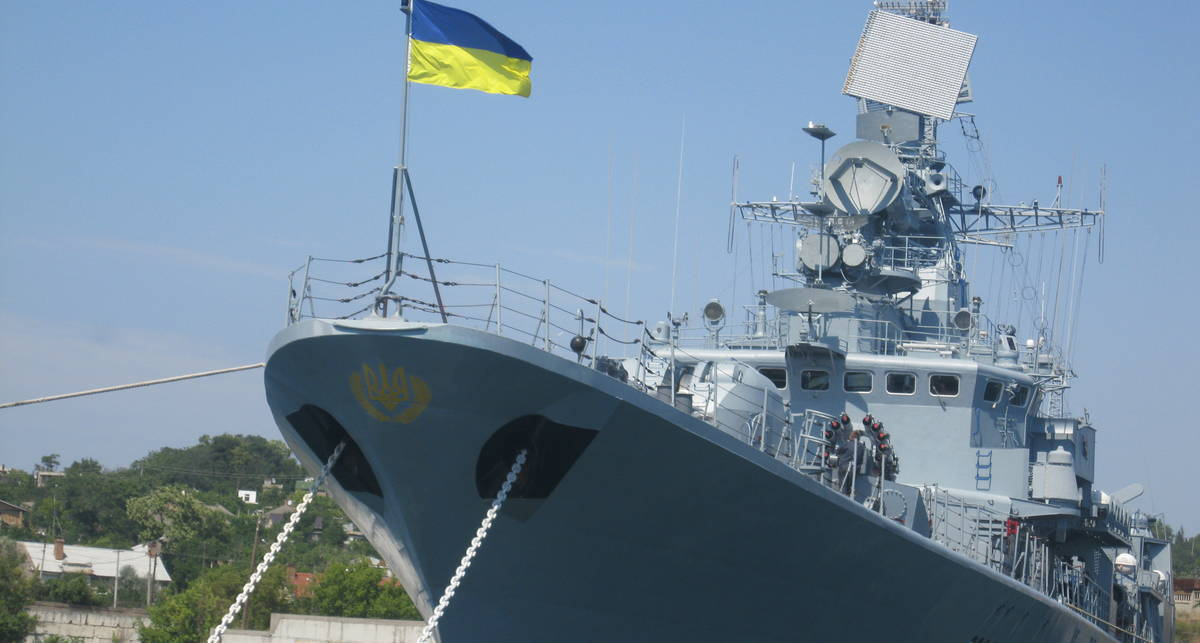 День ВМС Украины: пятерка кораблей на вооружении нашей страны