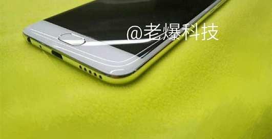 Гнутый смартфон: первые фото нового Meizu