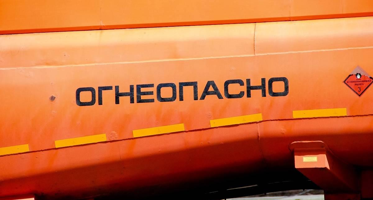 Огнеопасно: 7 мужских лайфхаков с топливом