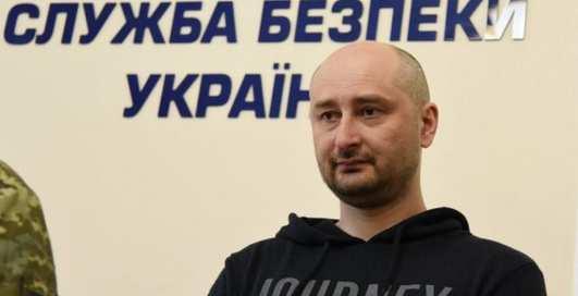 """Герой дня: """"воскресший"""" Аркадий Бабченко"""