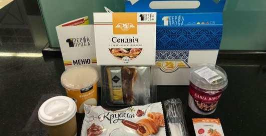 """""""Укрзализныця"""" показала, чем будет кормить пассажиров в поездах"""