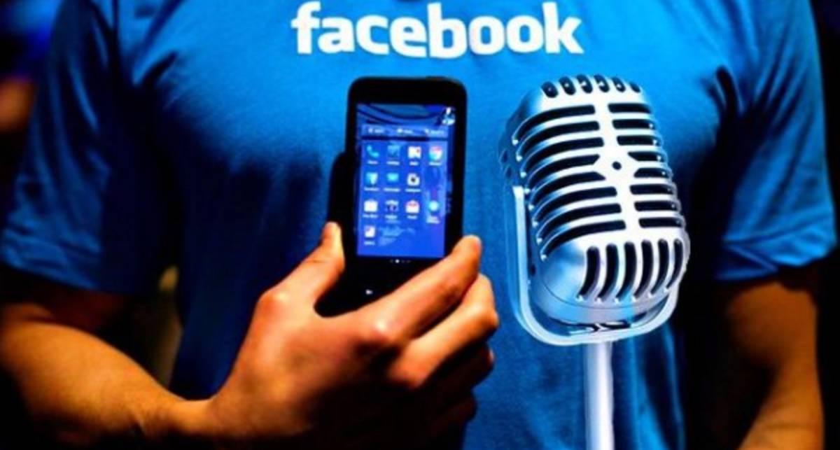 Facebook хочет подслушивать за своими пользователями