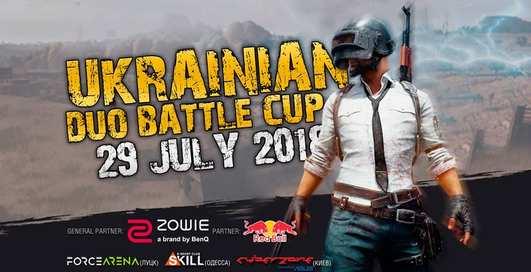 В Украине пройдет масштабный турнир по игре PUBG
