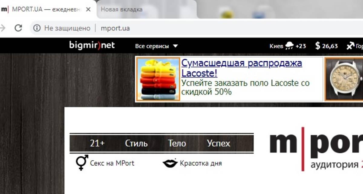 Как включить новый дизайн в Google Chrome