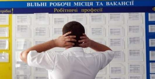 Половина безработных в Украине - с высшим образованием