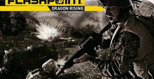 Геймеры могут бесплатно получить игру Operation Flashpoint: Dragon Rising