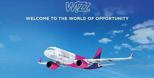 WizzAir открывает четыре новых рейса из Украины