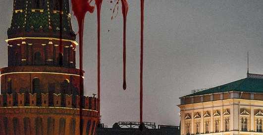 """В инстаграме """"Карточного домика"""" появилось запятнанное кровью фото Кремля"""