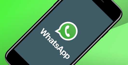 WhatsApp перестанет шифровать диалоги. К чему это приведет?