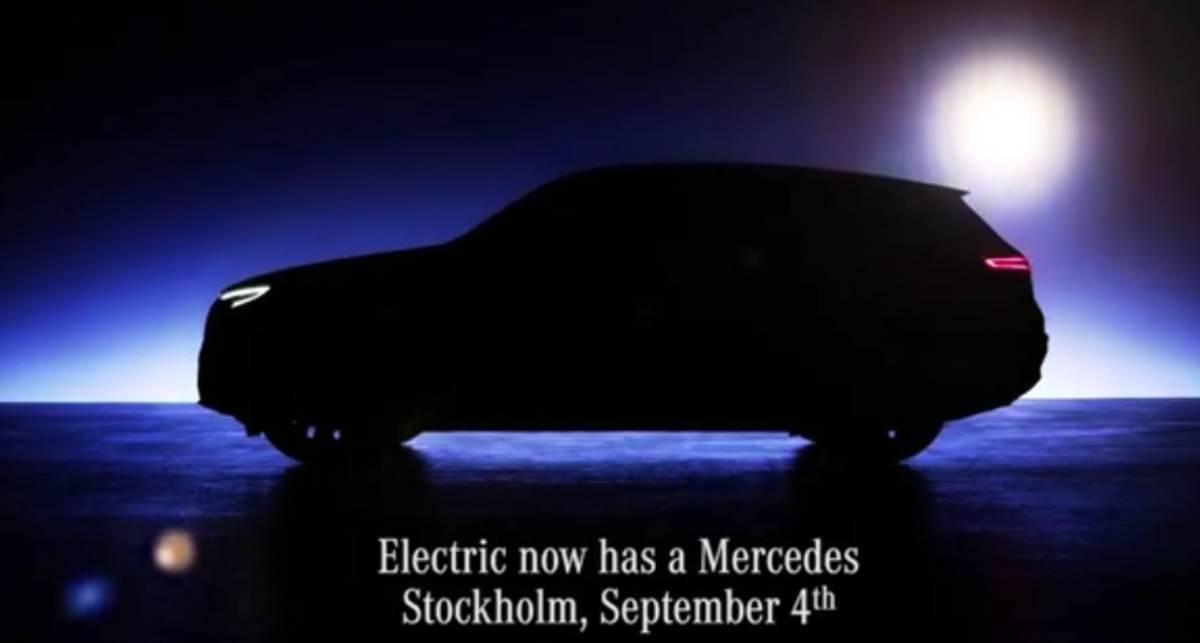 Электромобиль Mercedes-Benz: появились новые тизеры