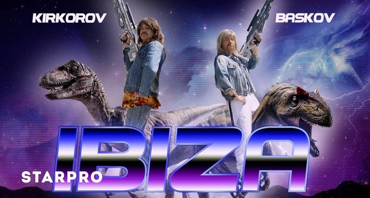 Киркоров и Басков выпустили веселый клип о своем соперничестве