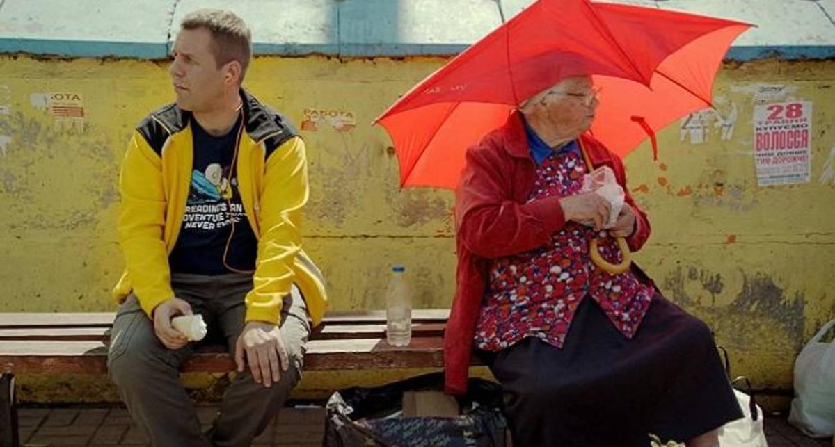 Опубликован трейлер украинского фильма