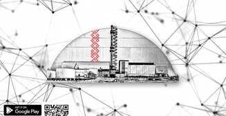 Появилось приложение для просмотра Чернобыльской арки