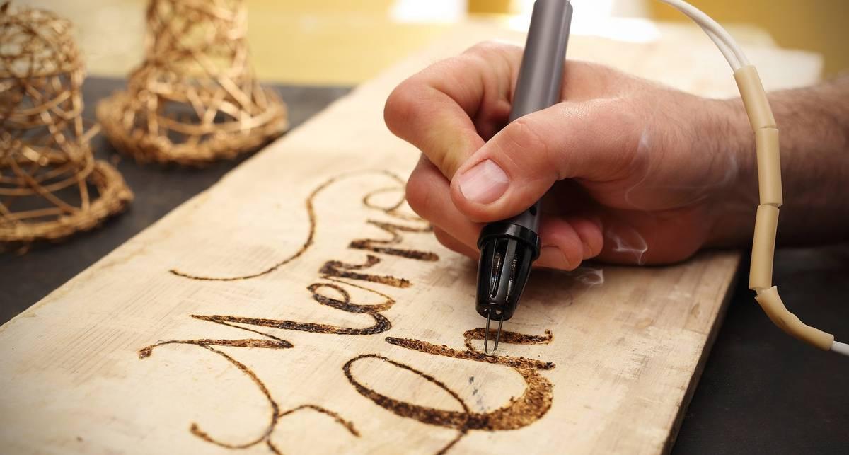 Лайфхак: Как сделать пирографию в домашних условиях