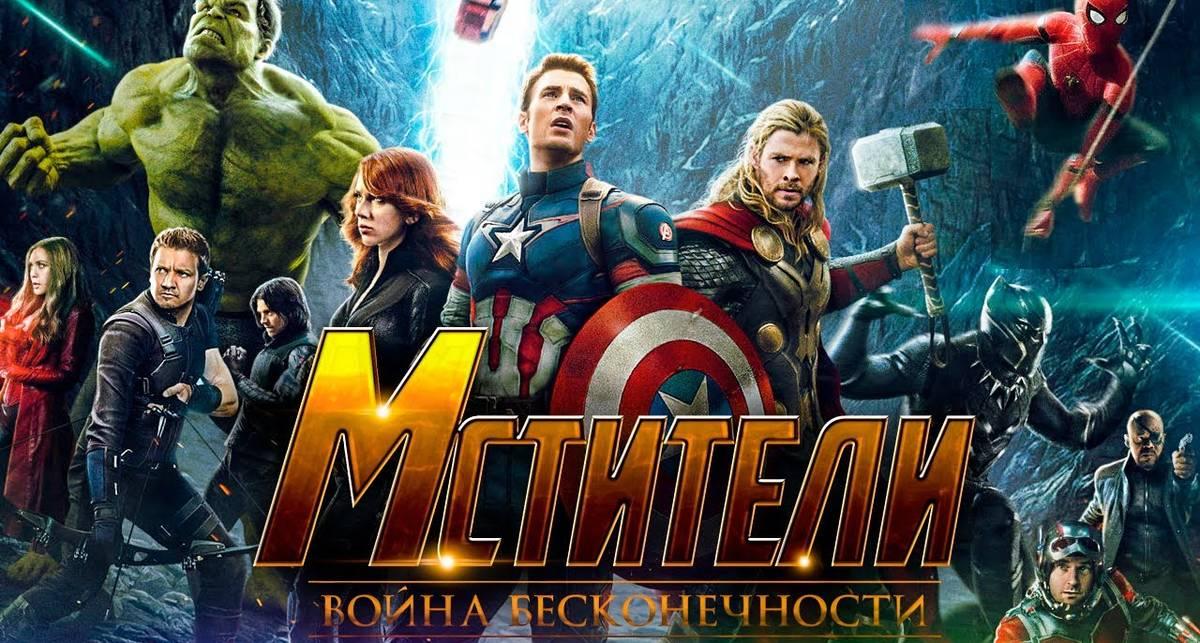 Еще длиннее и зрелищней: «Мстители-4» будут идти 3 часа