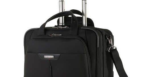 Бизнес-вояж: чемодан для ноутбука