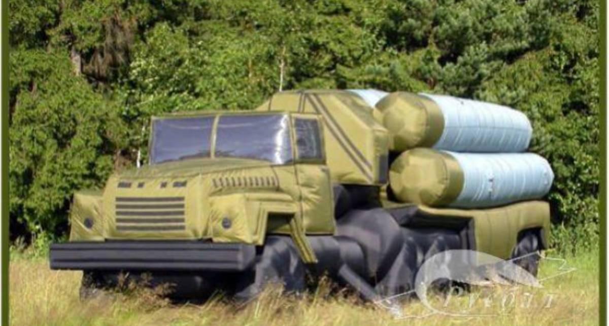 Надул танк – надул врага!