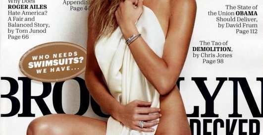 На обложке: супермодель Бруклин Декер