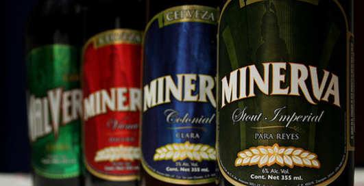 Пиво для геев: рискнешь попробовать?