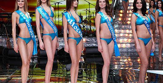 Мисс Россия-2011: хороша Наташа!