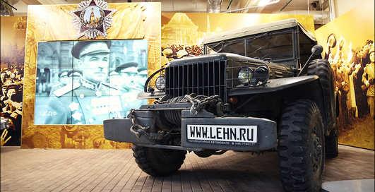 Уникальные машины из прошлого