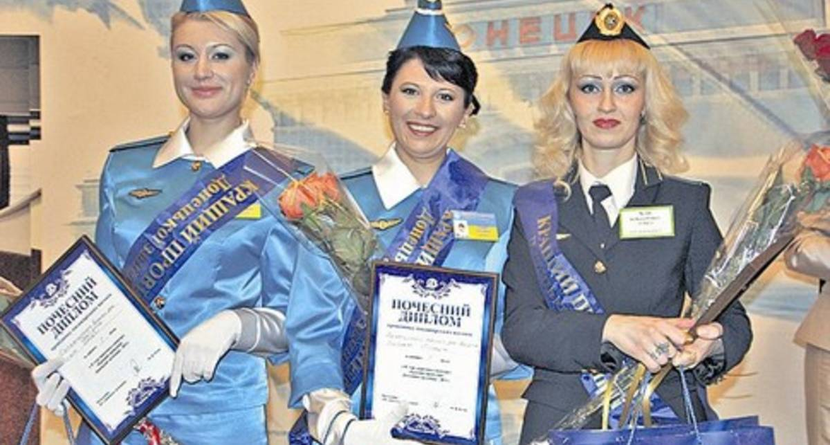 Выбрана лучшая проводница Украины