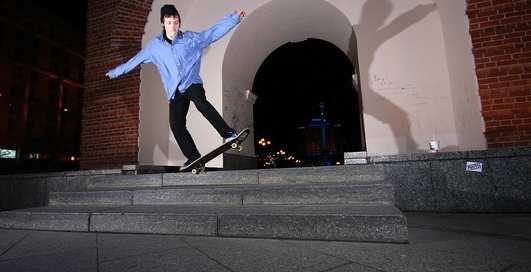 ТОП-7 мест, где катаются на скейтах в Киеве