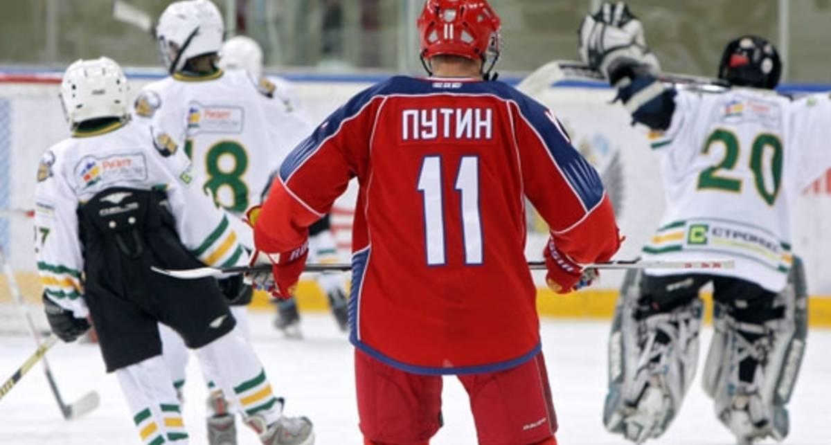 Хоккей - его конек: Путин дал по шайбе